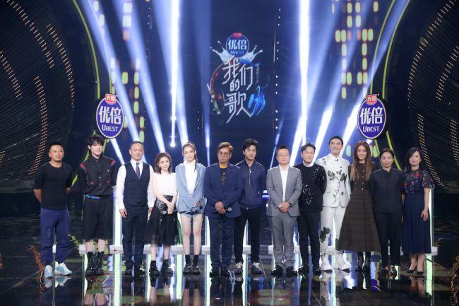 《我们的歌》第二季举办开播发布会 李健成功追星谭咏麟