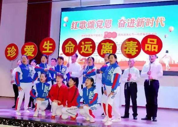 湖南省长沙市天心区、长沙县等单位禁毒宣传接地气不搞花架子