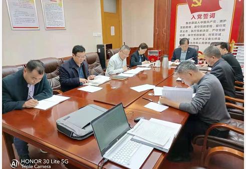 """山东聊城市国资委:党史学习教育""""走深走实"""""""