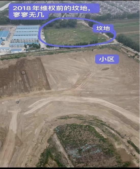 华夏幸福大厂孔雀城的湖景房变坟景房