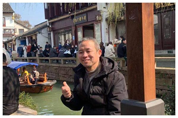 河南维权人士邢望力被批捕 狱中遭殴打虐待